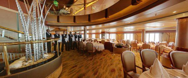 P_&_O_Arcadia_dining_Meridian_Restaurant